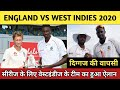 West Indies Announces Test Squad For England Series 2020 West Indies Test Squad Vs England 2020