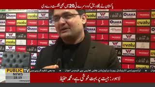 Babar Azam is no.1 batsman | Senator Faisal Javed comments | Pak vs Ban