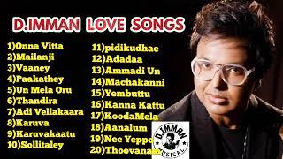 Imman Tamil love songs #Imman_hits #இமான் பாடல்கள்