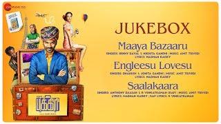 Pakkiri - Full Movie Audio Jukebox | Dhanush | Amit Trivedi