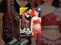 Racha Telugu Full Movie Ram Charan Tamannaah Bhatia Sampath