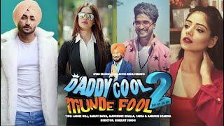 Daddy Cool Munde Fool 2 | Jassie Gill, Ranjit Bawa, Tania & Aarushi Sharma | DAAH Films