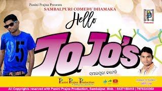 Hello Jojo// Jogesh Jojo sambalpuri Comedy//PP Production