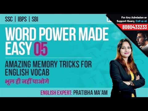Improve English Vocabulary - Word Power Made Easy Part 5 | Important for SSC & Bank Exams