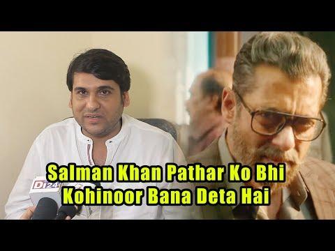 Xxx Mp4 Rahul Singh Reaction On Salman Khan Shahrukh Khan Aamir Khan Viralbollywood 3gp Sex