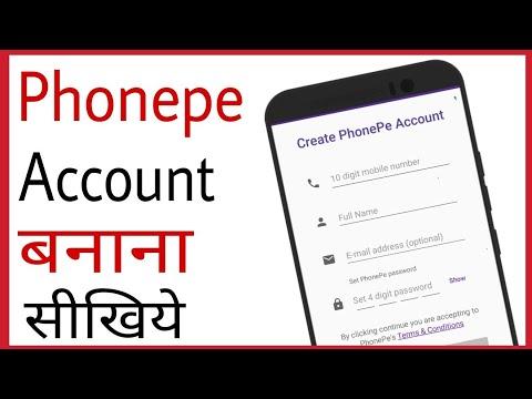 Phone pe account kaise banate hain 2018 | how to create phonepe account in hindi
