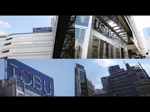 Welcome to TOBU Department Store Ikebukuro