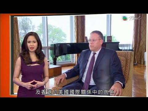 One on One with US Consul General to HK & Macau Kurt Tong