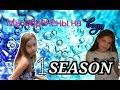 мы обречены на воду сериал про русалок 4 серия 1 сезон Song mp3