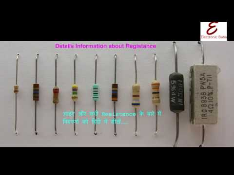 How to calculate value of resistor using color code and detailed explanation.