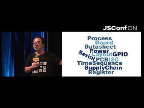 如何利用Ruff OS物联网操作系统快速开发硬件产品 - 郑晔 · JSConf China 2017