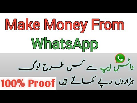 Earn Money From WhatAapp Easily | Earn Online money easy| Urdu/Hindi |whatsapp tricks 2017