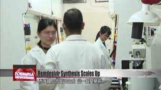 Taiwan scientists synthesize more than 1 gram of Remdesivir