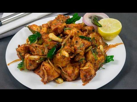 Chicken Raja Dry