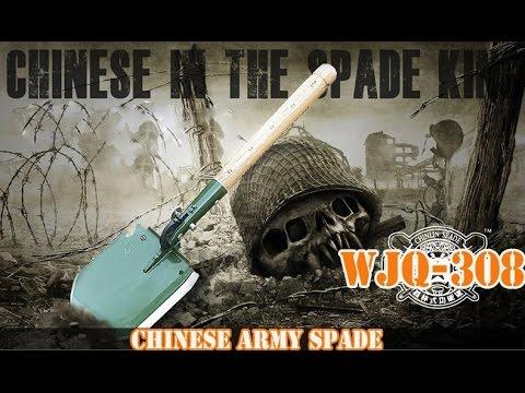 Саперная  лопата китайской армии из углеродистой стали Sapper shovel Chinese army carbon steel