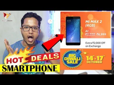 Flipkart Big Diwali Sale 2017 Smartphone Offers | Data Dock
