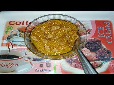Kaddu Ka Halwa - Pumpkin Halwa Recipe In Hindi