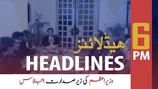 ARYNews Headlines |Naya Pakistan Housing to help development sector| 6PM | 6 Dec 2019