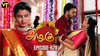 Azhagu - Tamil Serial   அழகு   Episode 628   Sun TV Serials   12 Dec 2019   Revathy   Vision Time
