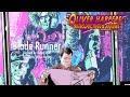 Blade Runner (1982) Retrospective / Review