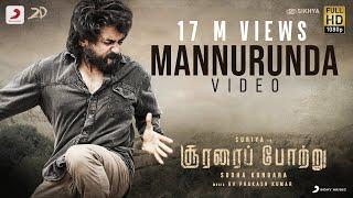 Soorarai Pottru - Mannurunda Song Video | Suriya | G.V. Prakash Kumar | Sudha Kongara