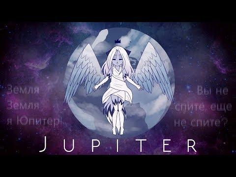 Jupiter // Part 5