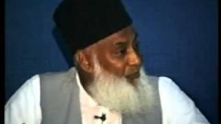 1/4- Tafseer Surah Al-Qadr By Dr. Israr Ahmed