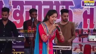Ginni Mahi (Missionary Gayak) Live At Mela Mayia Bhagwan Ji Phillaur