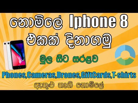 Win an Iphone 8 for free - All about Gokano in Sinhala