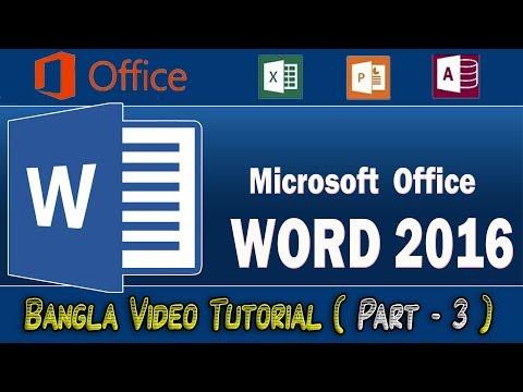 Ms Word 2016 { Insert Menu – ( Table - Layout ) } Bangla Tutorial Part  – 3