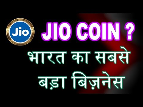What Is Join? Jio Coin can make you billionaire