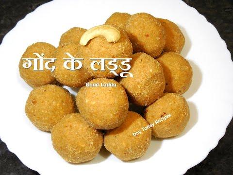 Gond ke Laddu Recipe गोंद के लड्डू How to Make Gond ke Laddu in Hindi