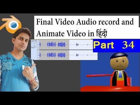 Full Tutorial  use Audio and Make Video In Blender LOOK lIKE MAKE JOKE OF Part 34 in Hindi