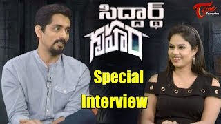Siddharth Special Interview About Gruham Movie | Andrea Jeremiah