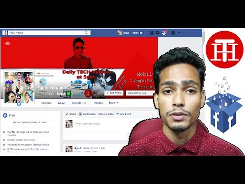 How to Link  Your Facebook Page,Group and YouTube into Your Facebook Profile 2017-18 Tutorial