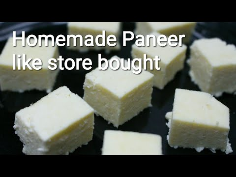 Homemade paneer recipe - Cottage cheese - Do perfect Paneer all the time like store bought