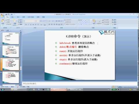14 linux应用程序设计基础 Makefile