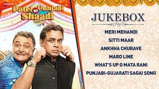 Patel Ki Punjabi Shaadi - Full Movie Audio Jukebox  Vir Das, Rishi Kapoor, Paresh R, Prem C, Payal G