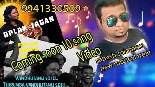 Chennai Gana Dolak jagan -coming soon 10 songs _2018