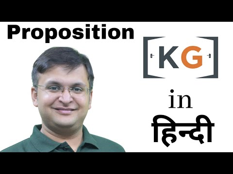 Propositional logic | first order predicate logic | Propositional calculus | gate | net - part 1
