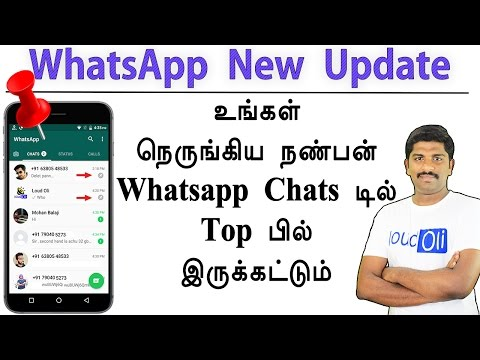 WhatsApp New Update : Pin Your Favorite Chat On Top - Tamil Tech loud oli