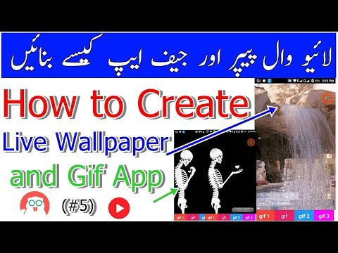 thunkable, app inventor , ( tutorial #5 ) How to Create Live Wallpaper and Gif App