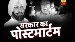 Amritsar Train Accident: Blame Game Has Begun After A Few Hours Of Tragedy | ABP News