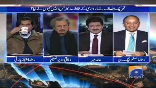 Capital Talk - Why Did PTI Withdraw Reference Against Asif Zardari?