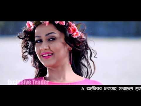 Download Airin Sultana Xxx Mp4 3gp Sex Videos