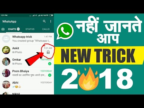New Hidden WhatsApp Trick 2018 You Don't Know