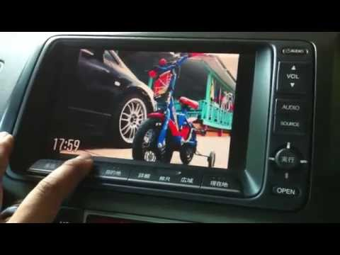 How to Change Display Color and Set 24-hour Time Format on Honda Internavi Premium civic fd