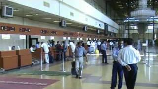 Karachi Airport - Pakistan