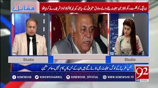 Muqabil : SC summons Ishaq Dar over Senate nomination papers' approval- 12 March 2018