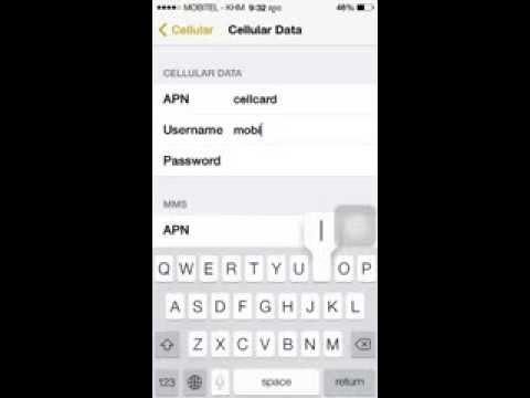 How to configure Cellcard APN ON iOS 7